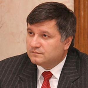 Аваков Арсен.jpg